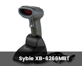 Syble XB 6266MBT special offer box